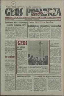 Głos Pomorza. 1980, sierpień, nr 169