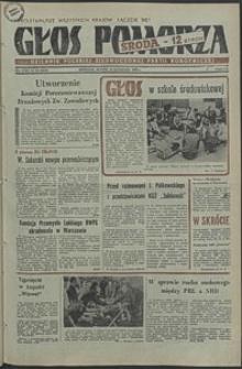 Głos Pomorza. 1980, październik, nr 235
