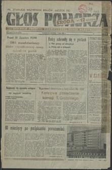 Głos Pomorza. 1981, lipiec, nr 130