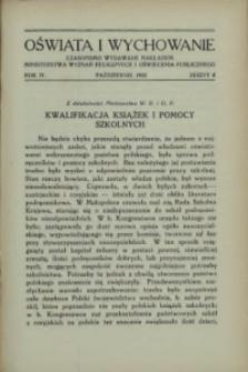 Oświata i Wychowanie. R.4, 1932 nr 8