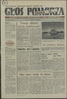 Głos Pomorza. 1981, wrzesień, nr 180