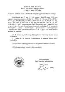 Uchwała Rady Miejskiej w Koszalinie nr VII/39/2007