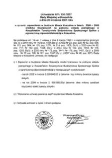 Uchwała Rady Miejskiej w Koszalinie nr XIV/130/2007