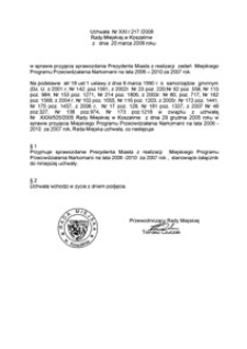 Uchwała Rady Miejskiej w Koszalinie nr XXI/217/2008