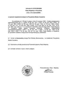 Uchwała Rady Miejskiej w Koszalinie nr XXVII/300/2008