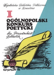 I Ogólnopolski Konkurs Poetycki dla Pracowników Bibliotek