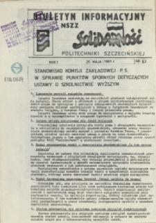 """Biuletyn Informacyjny NSZZ """"Solidarność"""" Politechniki Szczecińskiej. 1981 nr 12"""