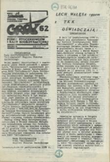 """Grot : pismo NSZZ """"Solidarność"""" Stoczniowców. 1986 nr 62"""