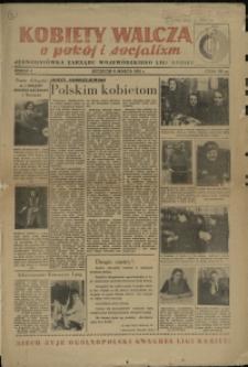Kobiety Walczą o Pokój i Socjalizm. 1951, 8 marca