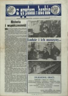 Z Gryfem w Herbie : wydanie specjalne z okazji 40-lecia Szczecińskich Zakładów Graficznych. [1985]