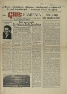 Głos Kamienia : organ Powiatowego Komitetu Frontu Jedności Narodu. 1958, 30 stycznia