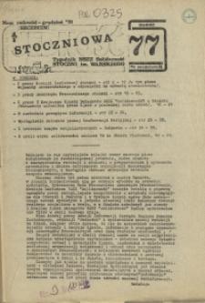 """Jedność Stoczniowa : tygodnik NSZZ """"Solidarność"""" Stoczni im. Warskiego. 1981 nr 77"""