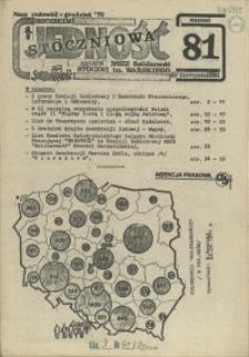 """Jedność Stoczniowa : tygodnik NSZZ """"Solidarność"""" Stoczni im. Warskiego. 1981 nr 81"""