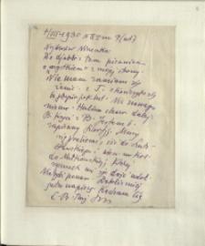 Listy Stanisława Ignacego Witkiewicza do żony Jadwigi z Unrugów Witkiewiczowej. List z 07.07.1930.