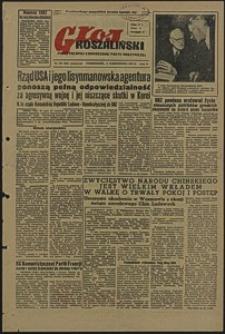 Głos Koszaliński. 1950, październik, nr 270