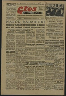 Głos Koszaliński. 1950, październik, nr 290