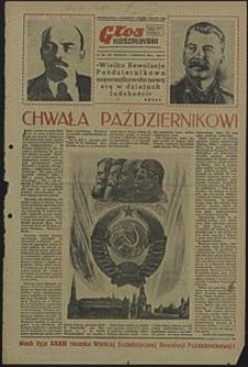 Głos Koszaliński. 1950, listopad, nr 306