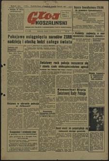 Głos Koszaliński. 1951, styczeń, nr 12