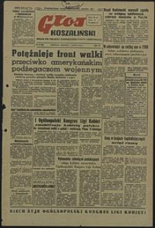 Głos Koszaliński. 1951, marzec, nr 62