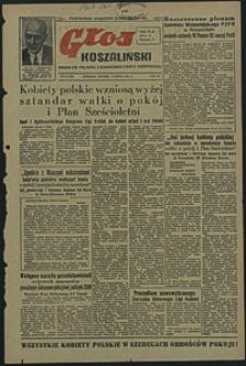 Głos Koszaliński. 1951, marzec, nr 64