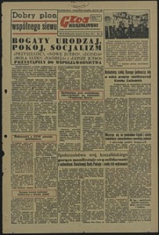 Głos Koszaliński. 1951, marzec, nr 80