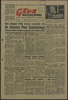 Głos Koszaliński. 1951, marzec, nr 87