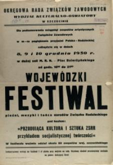[Afisz] Wojewódzki Festiwal Pieśni, Muzyki i Tańca Narodów Związku Radzieckiego