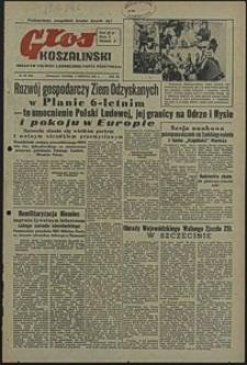 Głos Koszaliński. 1951, czerwiec, nr 153