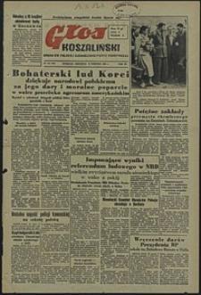 Głos Koszaliński. 1951, czerwiec, nr 158