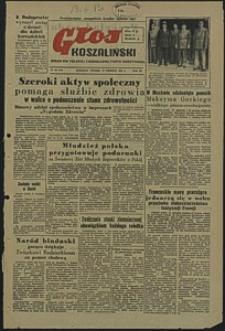 Głos Koszaliński. 1951, czerwiec, nr 160
