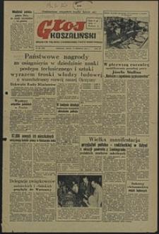 Głos Koszaliński. 1951, czerwiec, nr 161