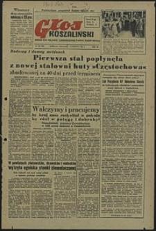 Głos Koszaliński. 1951, czerwiec, nr 162