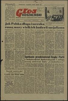 Głos Koszaliński. 1951, czerwiec, nr 163