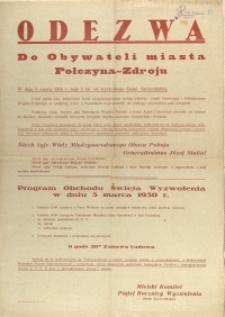 [Afisz] Odezwa do Obywateli miasta Połczyna-Zdroju