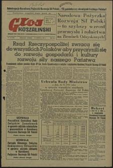Głos Koszaliński. 1951, czerwiec, nr 167