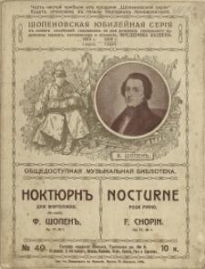 Noktûrn' : dlâ fortepiano : (G-moll) : Op. 37 No 1