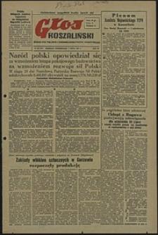 Głos Koszaliński. 1951, lipiec, nr 186