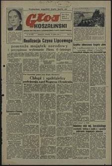 Głos Koszaliński. 1951, lipiec, nr 193