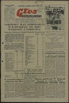 Głos Koszaliński. 1951, lipiec, nr 195