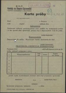 Karta próby : [Z.H.P. Komisja na Stopnie i Sprawności Hufca Harcerzy w Słupsku]