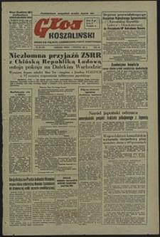 Głos Koszaliński. 1951, wrzesień, nr 236