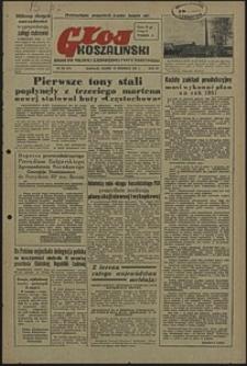 Głos Koszaliński. 1951, wrzesień, nr 256