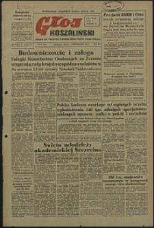 Głos Koszaliński. 1951, październik, nr 260