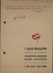I Zjazd Delegatów Oddziału Grodzkiego Towarzystwa Przyjaźni Polsko-Radzieckiej w Szczecinie 7-go maja 1950 roku