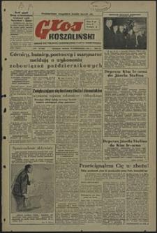 Głos Koszaliński. 1951, październik, nr 277