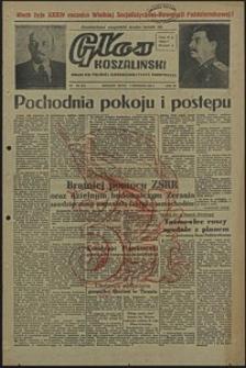 Głos Koszaliński. 1951, listopad, nr 290
