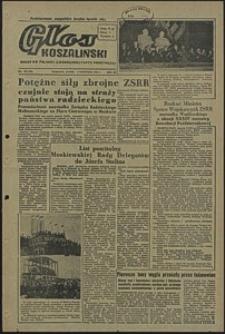 Głos Koszaliński. 1951, listopad, nr 292