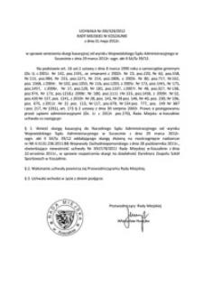 Uchwała Rady Miejskiej w Koszalinie nr XXI/328/2012