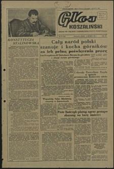 Głos Koszaliński. 1951, grudzień, nr 314