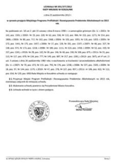 Uchwała Rady Miejskiej w Koszalinie nr XXV/377/2012